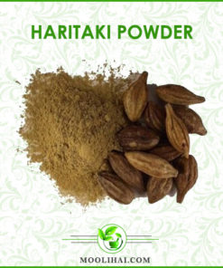 Haritaki Powder