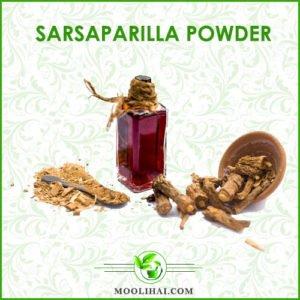 Sarsaparilla Powder