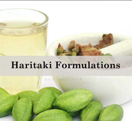 Haritaki Formulations